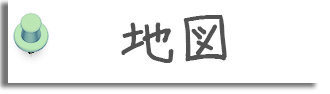 地図・東京都町田・神奈川県相模原