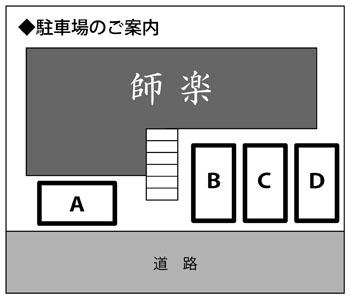 DSCF6787