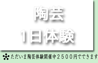 H-new4
