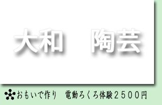 H-new5