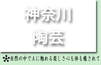 H-new3
