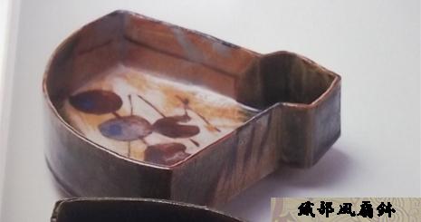 織部風扇鉢