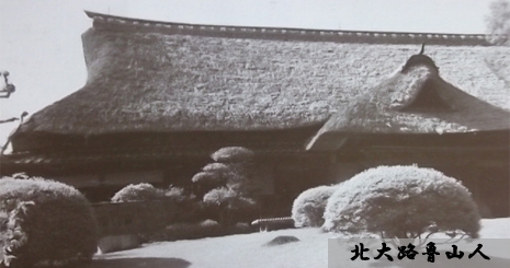 魯山人-2