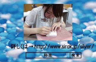 動画用画像7