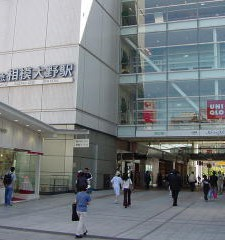 相模大野駅-小田急線