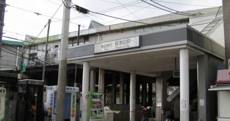 長津田駅-JR,東急田園都市線