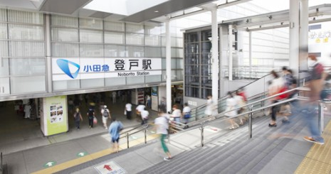 登戸駅-JR,小田急線