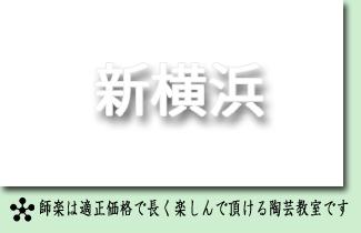 H-new11 (2)